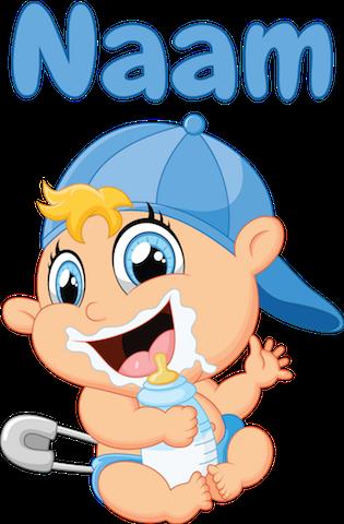 Geboortesticker baby lacht